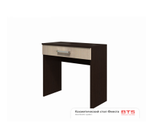 Косметический стол (трюмо), Фиеста