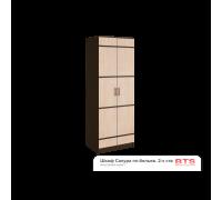 Шкаф 2-х створчатый, Сакура