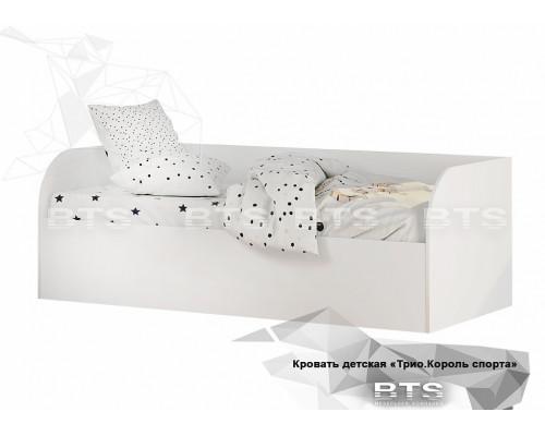 Кровать детская, Король спорта