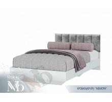 Кровать, Мемори