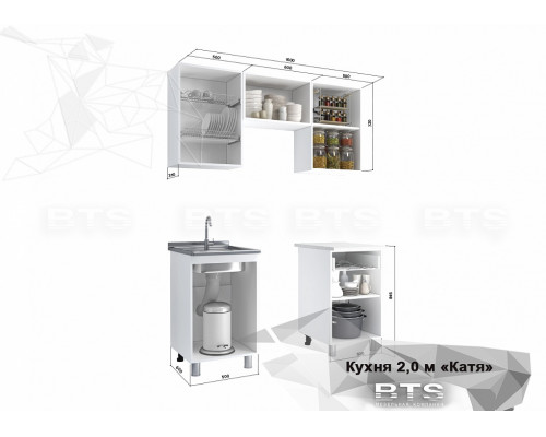 Кухня Катя-2, 1,6м