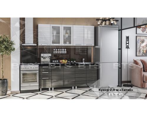 Кухня 2,0 м Титан