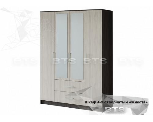 Шкаф 4-х створчатый, Фиеста