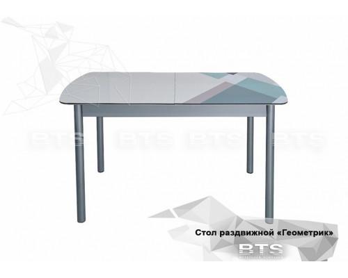 Стол раздвижной Геометрик